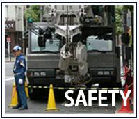 高度な機械の整備と保全のイメージ